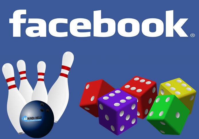facebook games kya hai aur kaise khele-online games play with friends