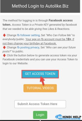 tap-on-get-access-token