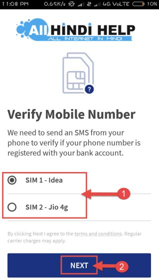 verify-mobile-number-and-next