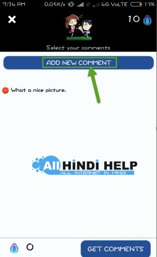 add-new-comment
