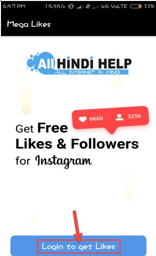 login-to-get-likes