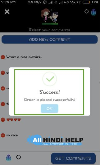 now-auto-comment-successfully-add-in-your-instgram-picture