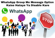 whatsapp group me message option ko kaisedisable kare ya hataye