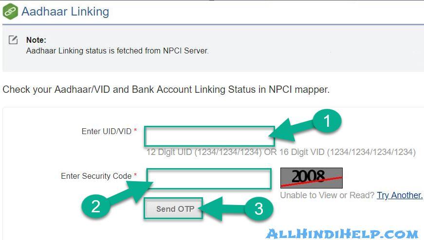 aadhaar-linking-status-check
