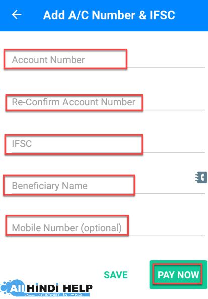add-your-friend-bank-account-details