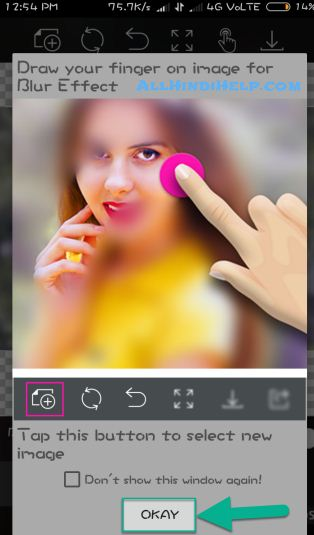 draw-your-finger-for-blur-effect
