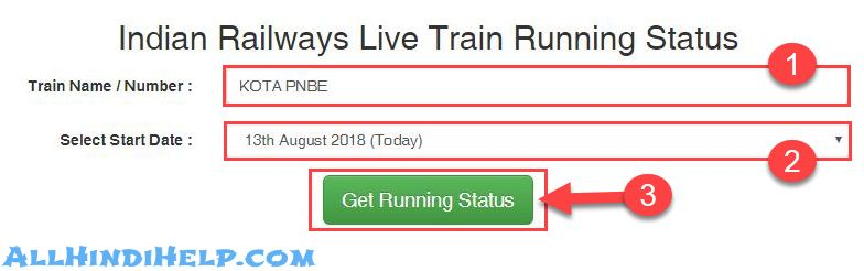 enter-train-name-and-number-and-tap-get-running-status