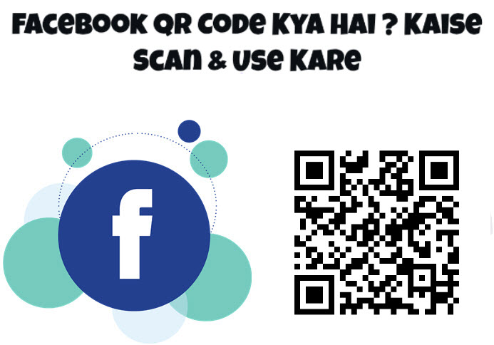 facebook qr code kya hai kaise scan and use kare
