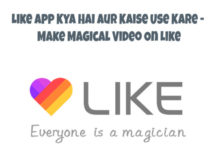 like app kya hai aur kaise use kare make magical video on like