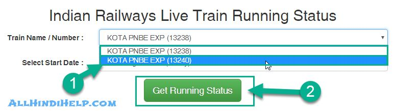select-train-number-and-tap-get-running-status