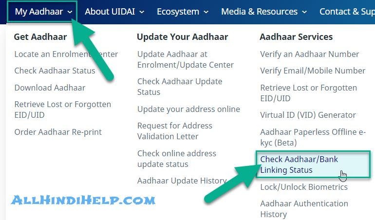 tap-on-check-aadhaar bank linking status