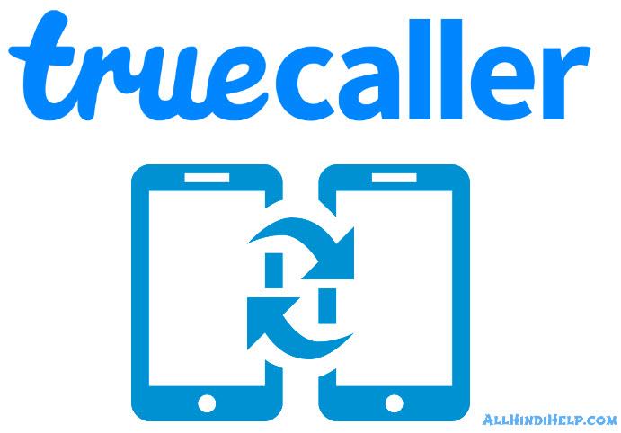 truecaller pay se paise kaise bheje money transfer using truecaller