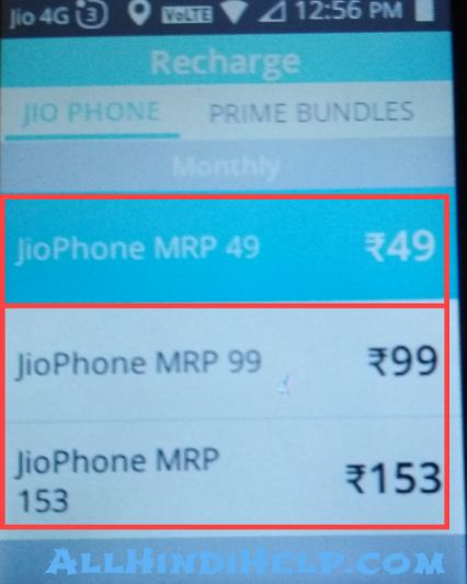 choose-recharge-plan-in-myjio-app