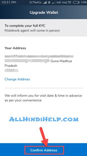 confirm-address-in-mobikwik