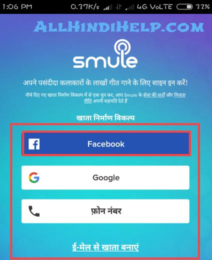 create-account-in-smule-app