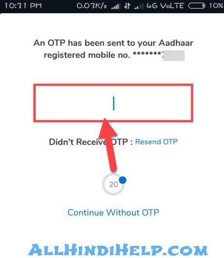 enter-otp-code