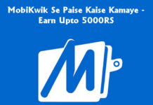 mobikwik app se paise kaise kamaye earn upto 5000rs