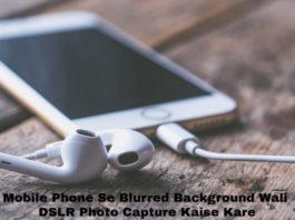 mobile phone se blurred background wali dslr photo capture kaise kare