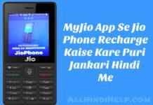 jio phone se apps download karne ka tarika