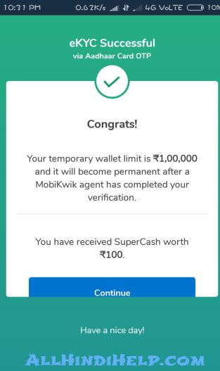 now-your-e-kyc-successfully-completed-in-mobikwik