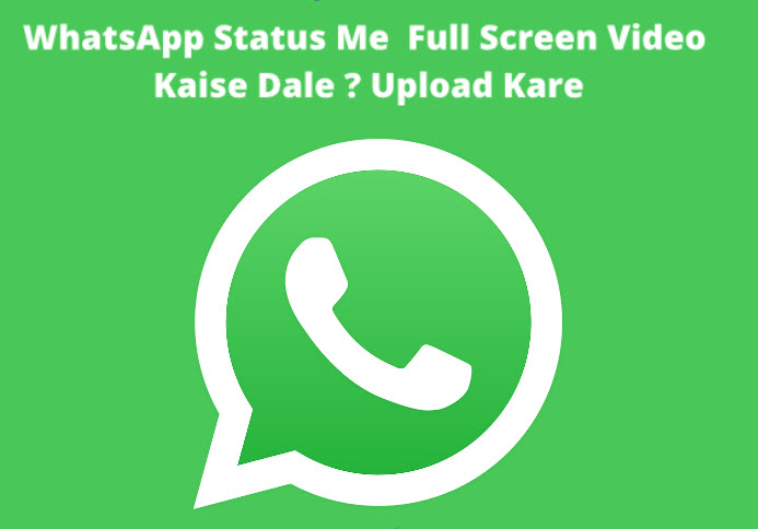 whatsapp status me full screen video kaise dale upload kare