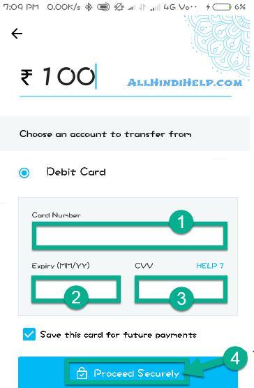 add-money-paytm-bank-using-debit-card