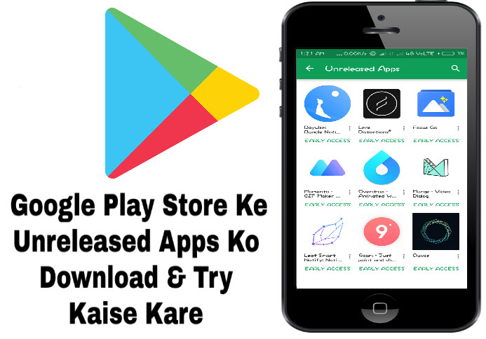 google play store ke unreleased apps ko download and try kaise kare