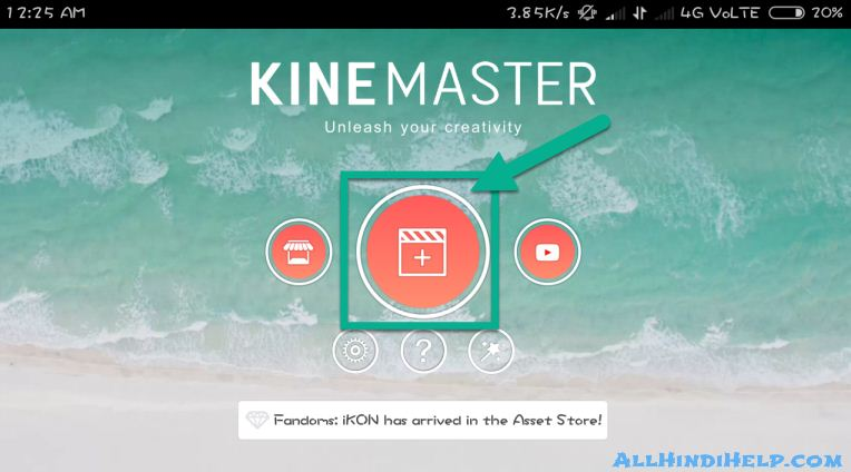 kinemaster-app-ko-use-kaise-kare