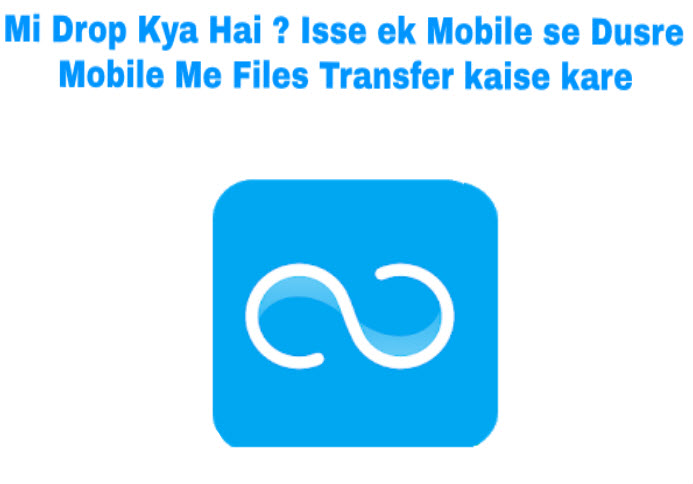 mi drop kya hai aur isse files transfer kaise kare