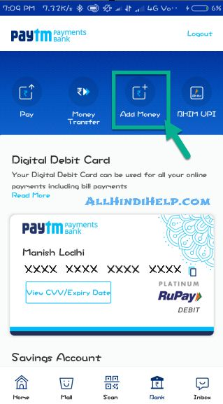 tap-on-add-money-option