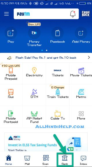 tap-on-bank-option-in-paytm