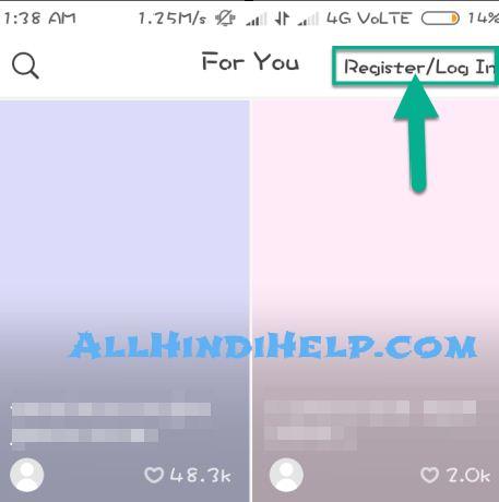 tap-on-register-and-login-option-in-vigo-video-app