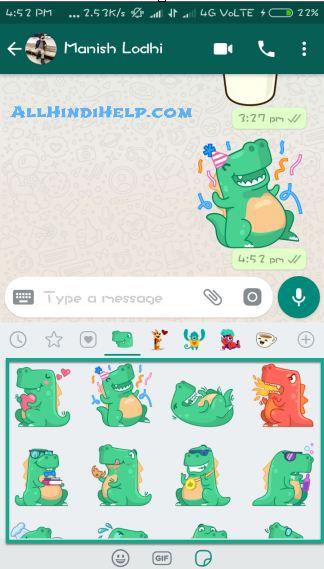 use-whatsapp-sticker