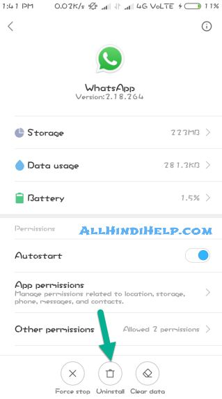 whatsapp-delete-message-recover-karne-ka-tarika
