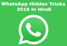 whatsapp tricks and tips 2018 in hindi