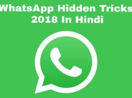 whatsapp tricks and tips 2018 in hindi