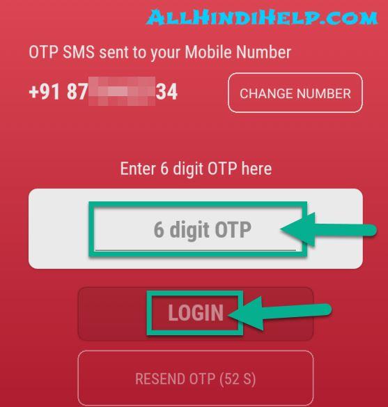 enter-otp-code-and-login