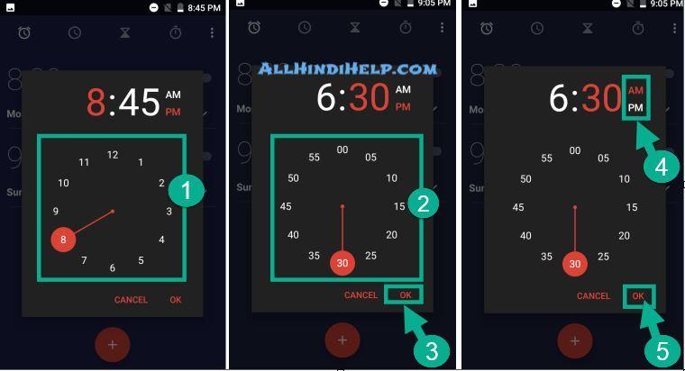 mobile-me-alarm-kaise-lagate-hai