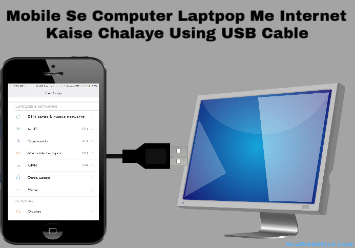 mobile se computer laptop me internet kaise chalaye using usb cable