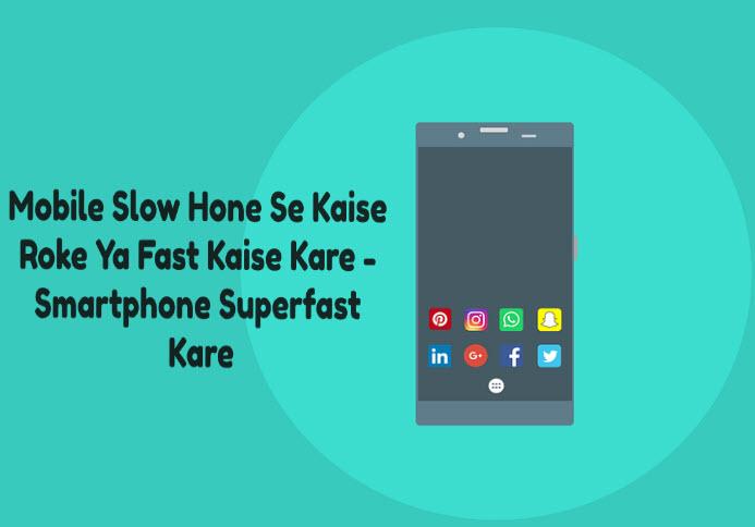 mobile slow hone se kaise roke ya fast kaise kare smartphone superfast kare