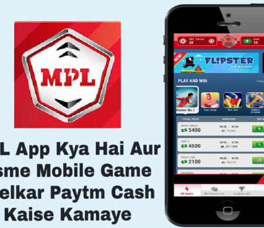 mpl app kya hai aur issme mobile game khelkar paytm cash kaise kamaye