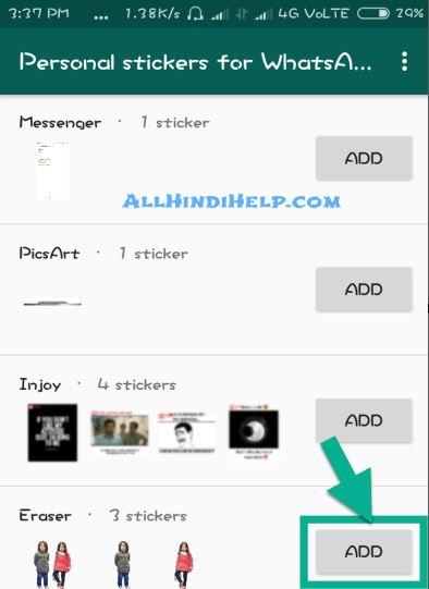 taap-on-add-option-in-personal-whatsapp-sticker-app