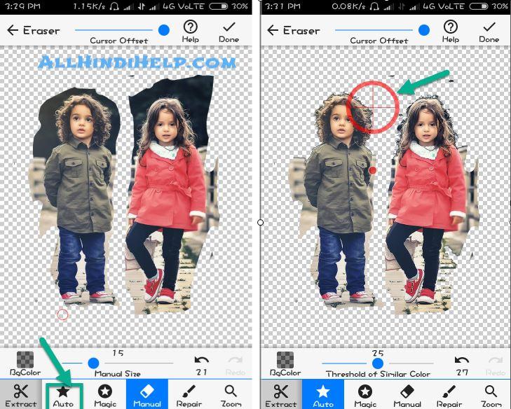 tap-on-auto-option-in-background-eraser-app