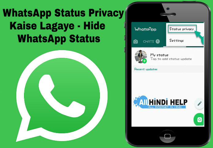 whatsapp status privacy kaise lagaye hide whatsapp status