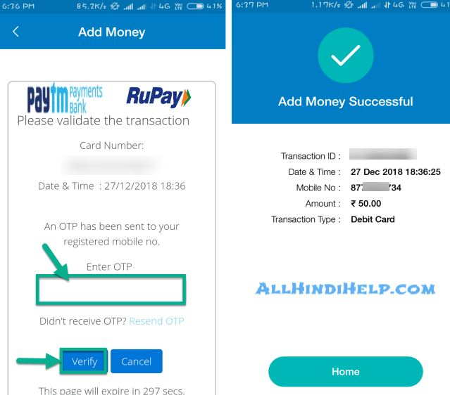 add-money-successful-in-jio-money-wallet
