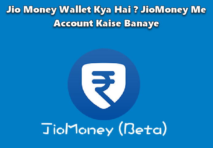 jio money wallet kya hai jiomoney me account kaise banaye