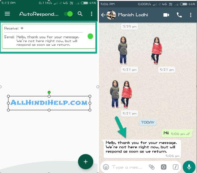 whatsapp-messages-ka-auto-reply-karne-ka-tarika