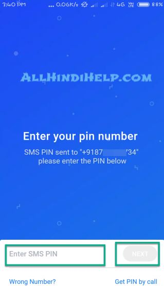 enter-sms-pin-and-next-in-hike