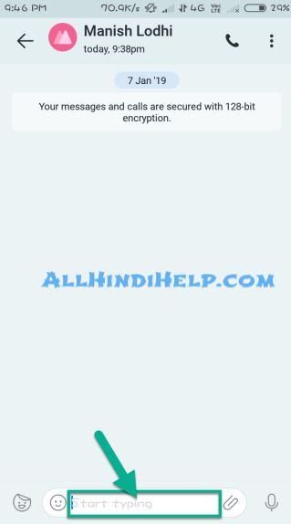 hike-app-me-chat-kaise-kare