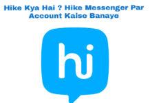 hike kya hai hike messenger par account kaise banaye